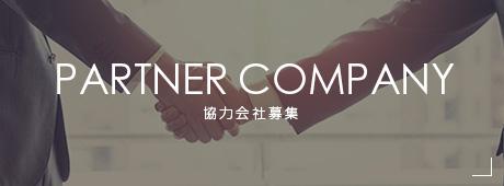 harf_partner