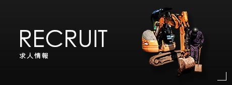harf_recruit